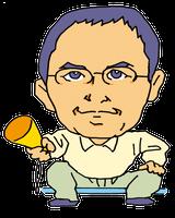 横田 義人.png